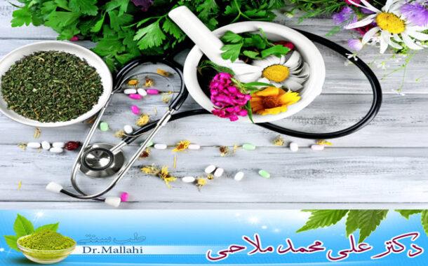مزایای مزاج شناسی در طب