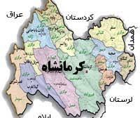 کمک به زلزله زدگان کرمانشاه