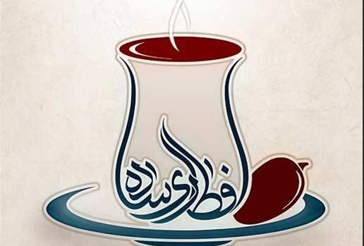 رفع تشنگی در ماه رمضان