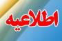 برخی اشتباهات در سفره های ایرانی