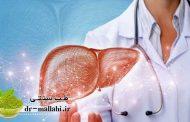 کبد چرب و توصیه های طب سنتی برای درمان آن